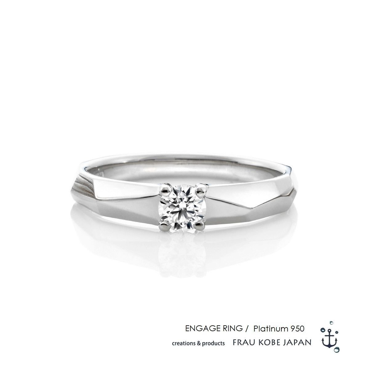 Nature/Its never melts エンゲージ