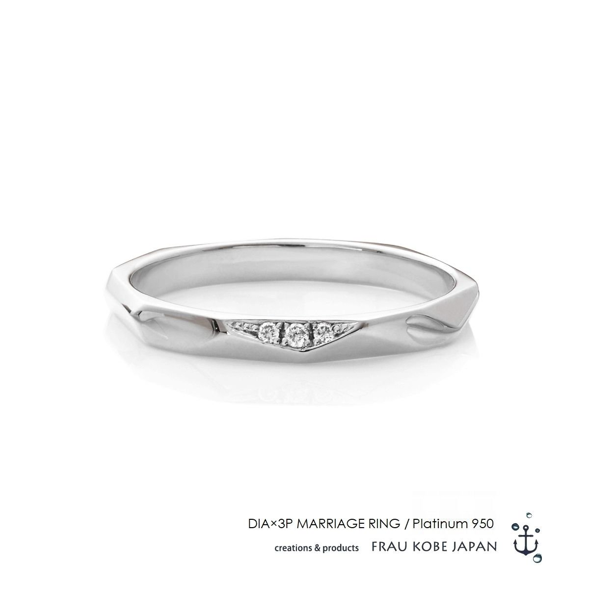 Nature/Its never melts マリッジ