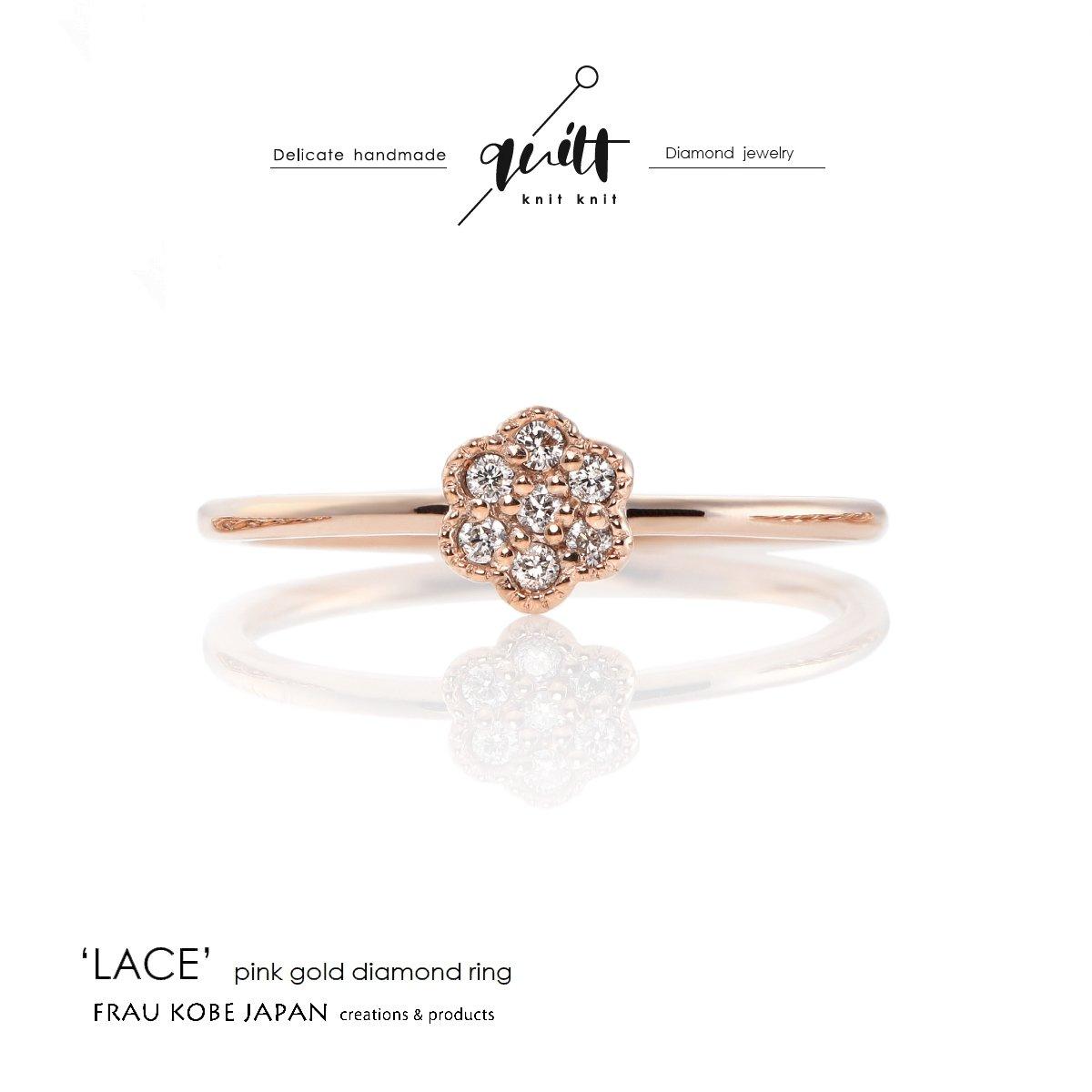 knit knit「Lace/レース」ダイアモンドリング