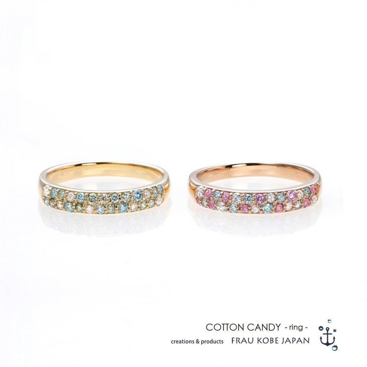 「コットンキャンディ」パベセッティングダイヤリング(K18)