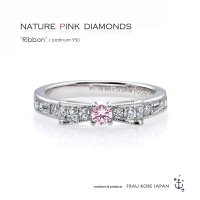 Nature/PINK DIAMONDS 'RIBBON' ダイアモンドリング