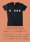 FIVE STAR T-shirt<img class='new_mark_img2' src='https://img.shop-pro.jp/img/new/icons14.gif' style='border:none;display:inline;margin:0px;padding:0px;width:auto;' />