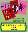 Bacteria ステッカーセット