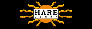 HARE GINZA冷凍カレー on line