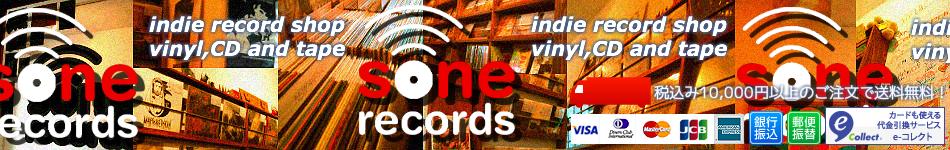 sone records | 輸入レコード&CDショップ