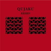"Qujaku - Keiren / Shinonome (10""+DL)"