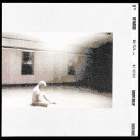 "BOY HARSHER - COUNTRY GIRL EP (LTD12"")"