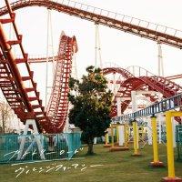 平賀さち枝とホームカミングス - カントリーロード/ヴィレッジ・ファーマシー (CD)
