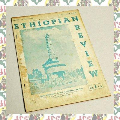 ETHIOPIANREVIEW 雑誌1948年