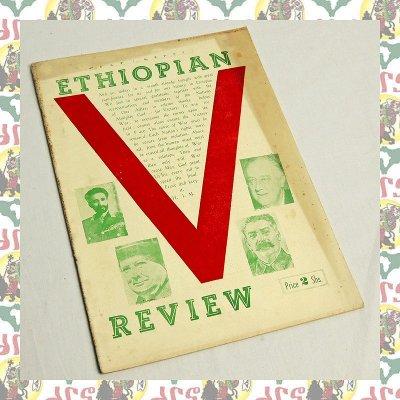 ETHIOPIANREVIEW 雑誌1945年