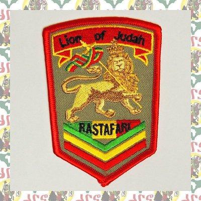 Lion of JudahアイロンワッペンRASTAFARI