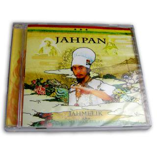 【愛&愛10%募金】JAHMELIKJAHPAN(CD)