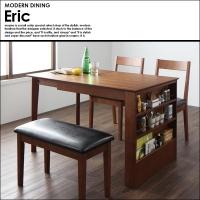 北欧ヴィンテージテイスト Eric【エリック】通販