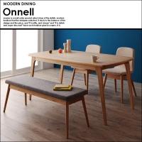 天然木北欧スタイルダイニング Onnell【オンネル】通販