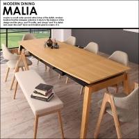 北欧デザイン スライド伸縮ダイニングセット MALIA【マリア】通販