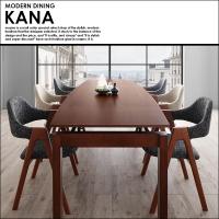 北欧デザイン スライド伸縮ダイニングセット KANA【カナ】通販