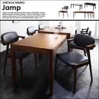 スライド伸縮テーブル ダイニングセット Jamp【ジャンプ】通販