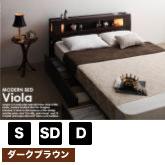 モダンライト・コンセント収納付きベッド Viola【ヴィオラ】