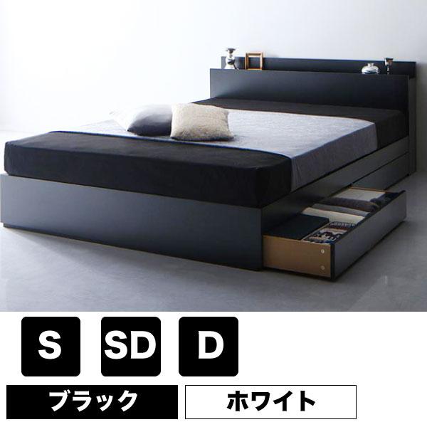棚・コンセント付き収納ベッド Umbra【アンブラ】