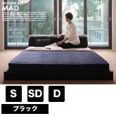 レザーフロアベッド MAD【マッド】(すのこ仕様)
