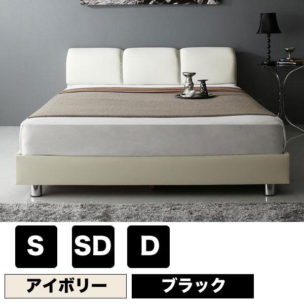 モダンデザインレザーすのこベッド RODEO【ロデオ】