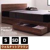 シンプルデザイン収納ベッド Pleasat【プレザート】