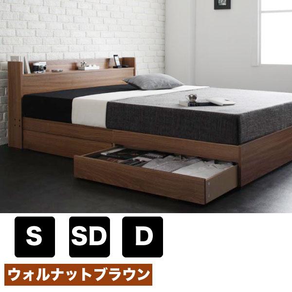 棚・コンセント付き収納ベッド Espelho【エスペリオ】の商品写真