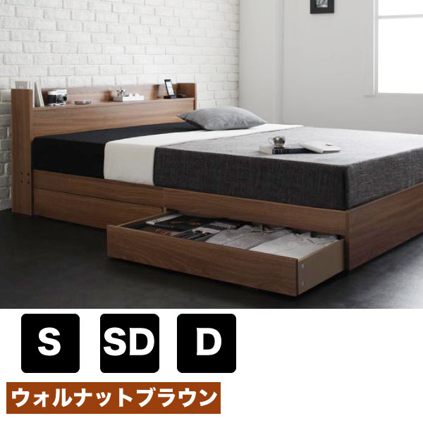 棚・コンセント付き収納ベッド Espelho【エスペリオ】