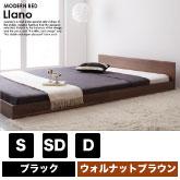 シンプルヘッドボード フロアベッド llano【ジャーノ】の商品写真