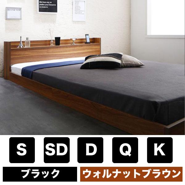 棚・コンセント付きフロアベッド Geluk【ヘルック】の商品写真