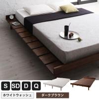 北欧デザインすのこベッド Resty【リスティー】