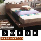 モダンデザインローベッド FRANCLIN【フランクリン】通販