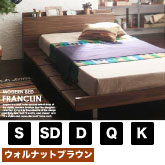 モダンデザインローベッド FRANCLIN【フランクリン】の商品写真