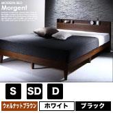 棚・コンセント付きデザインすのこベッド Morgent【モーゲント】