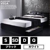 棚・コンセント付き収納ベッド VEGA【ヴェガ】の商品写真