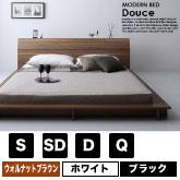 棚・4口コンセント付きフロアローベッド Douce【デュース】の商品写真