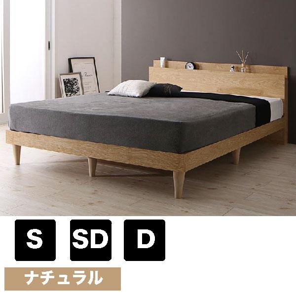 棚・コンセント付きデザインすのこベッド Camille【カミーユ】の商品写真
