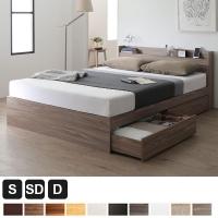 棚・コンセント付き収納ベッド Ever 3【エヴァー3】