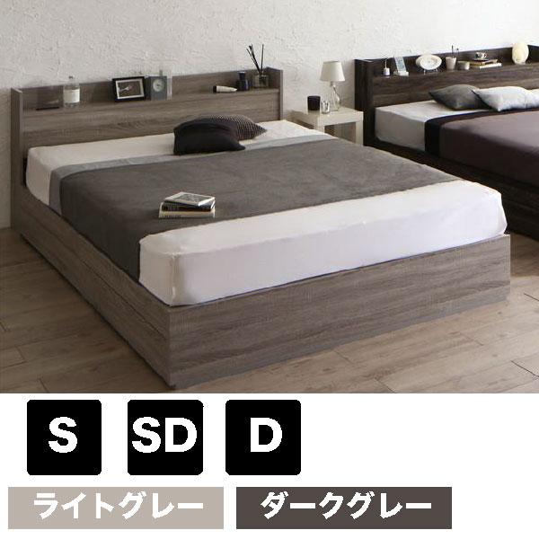 棚・コンセント付き収納ベッド JEGA【ジェガ】