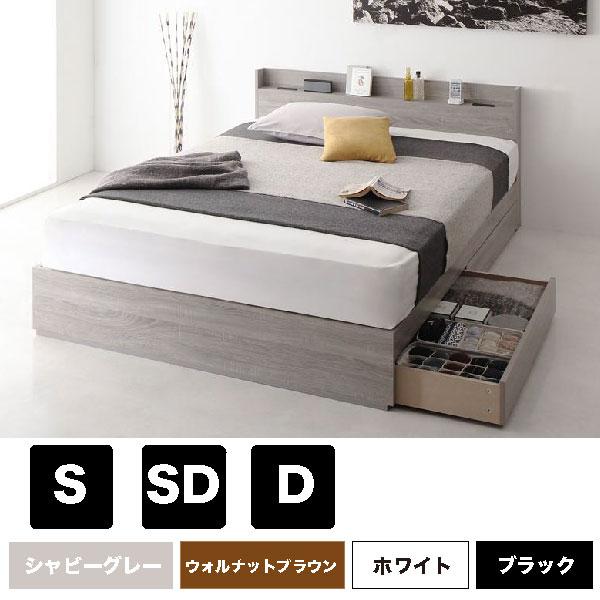 スリム棚収納ベッド Splend【スプレンド】の商品写真