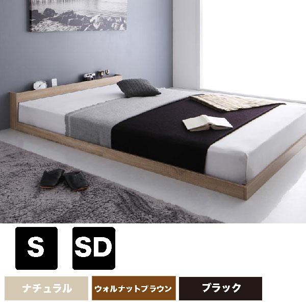 棚・コンセント付きフロアベッド SKYline 2nd【スカイライン セカンド】