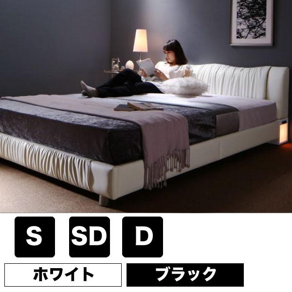 ライト付きレザーモダンデザインベッド Vesal【ヴェサール】の商品写真