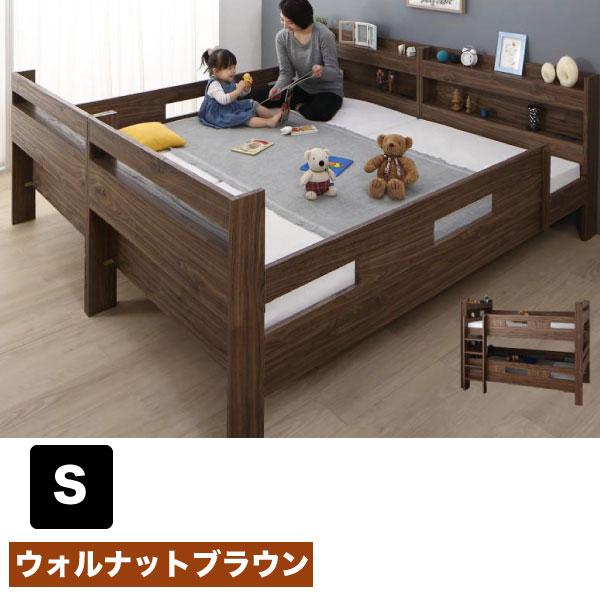 2段ベッド Whentoss【ウェントス】の商品写真