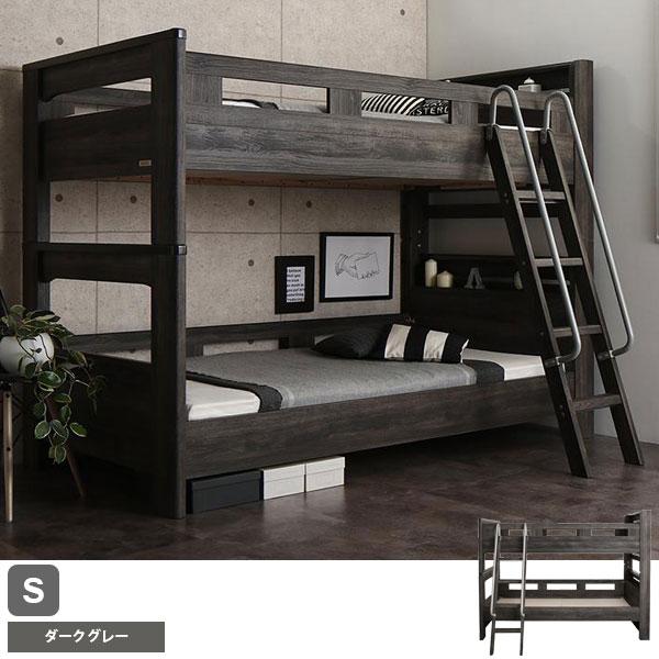 デザイン2段ベッド GRIGIO【グリッジオ】の商品写真