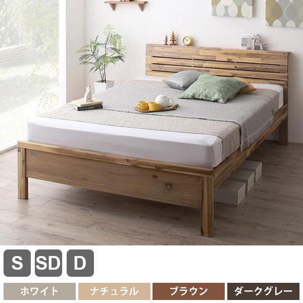 棚・コンセント付 北欧デザインベッド Cimos【シーモス】
