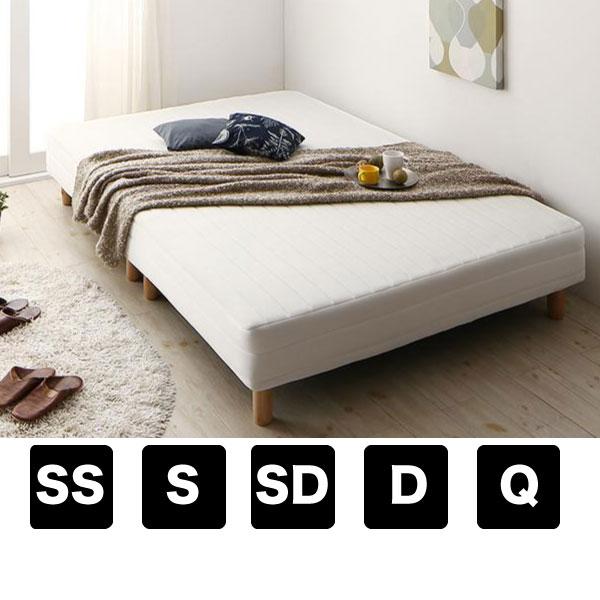 ベーシック脚付きマットレスベッドの商品写真