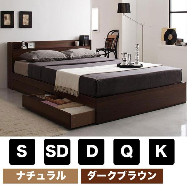 棚・コンセント付き収納ベッド Ever【エヴァー】通販
