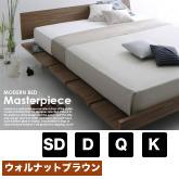 モダンデザインローベッド Masterpiece【マスターピース】の商品写真