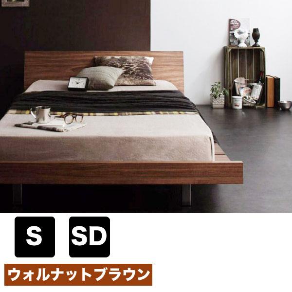 フロアベッド E-go【イーゴ】の商品写真
