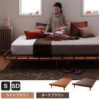 北欧デザインベッド Kaleva【カレヴァ】の商品写真